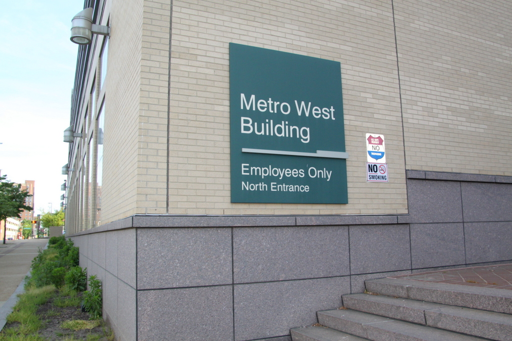 North entrance of the Metro West building. (Photo by Fern Shen)