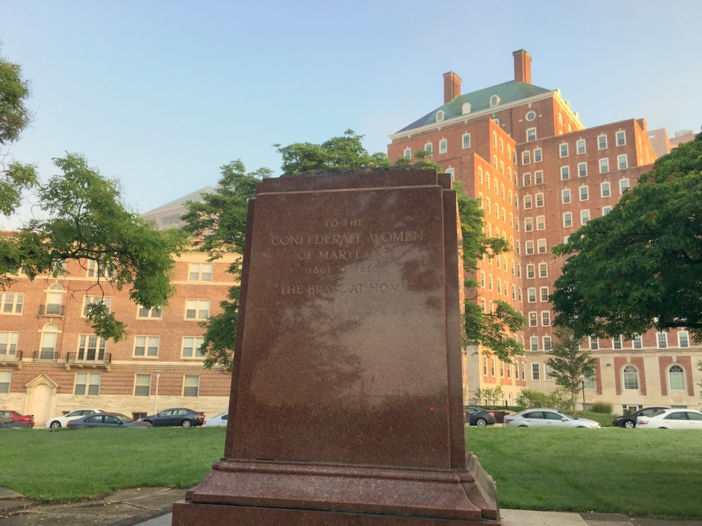 Only the pedestal remains of the Confederate Women's Monument – erected by Confederate organizations in Baltimore in 1916 – at Bishop Square Park at Charles Street and University Parkway this morning. (Fern Shen)
