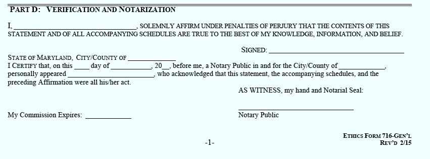 This is signed and notarized 2015 form currently used by the ethics board, while (below) is unsigned and unnotorized form submitted by Gary Tuggle on Friday.